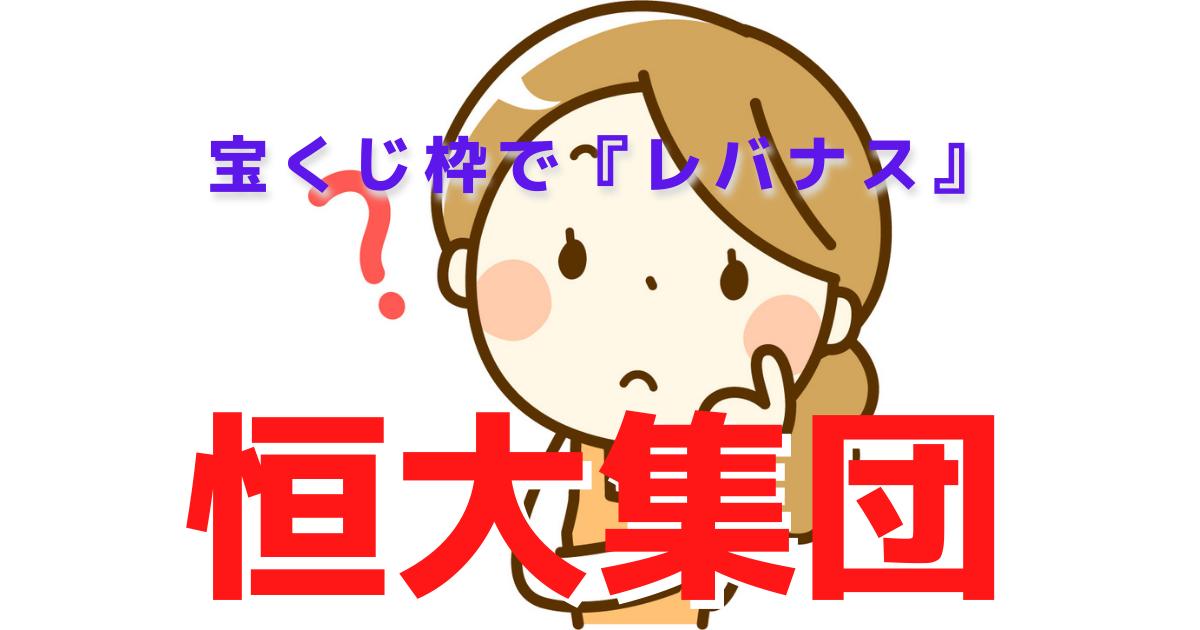 f:id:katsurao:20210923234549p:plain
