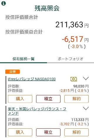 f:id:katsurao:20210924083852j:plain