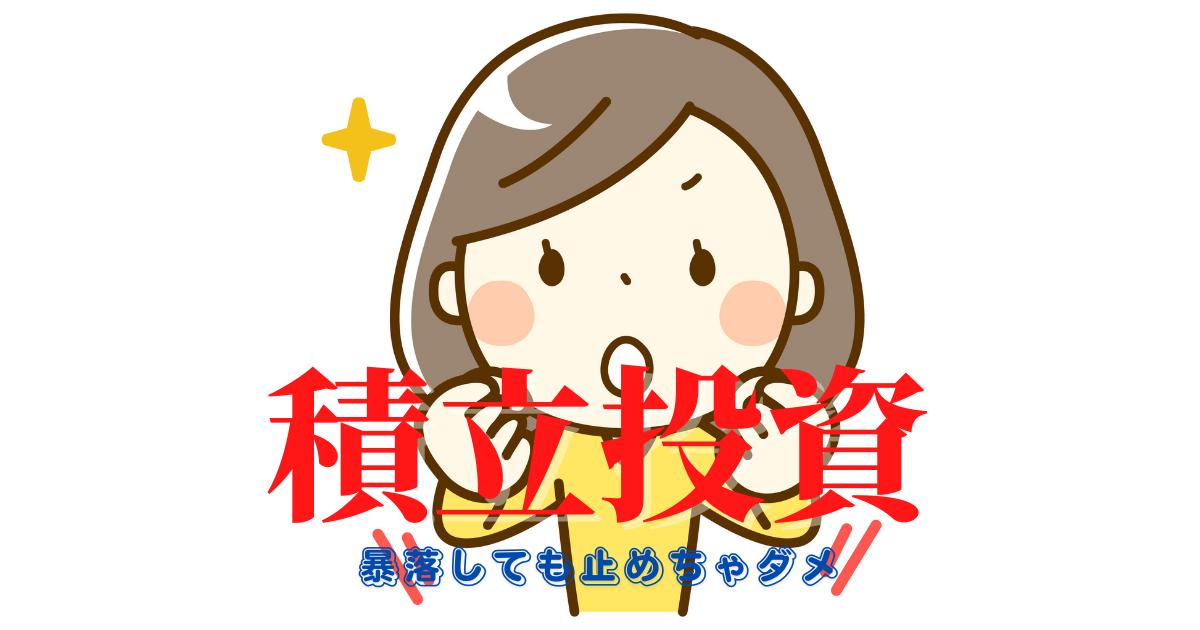 f:id:katsurao:20210930142558p:plain
