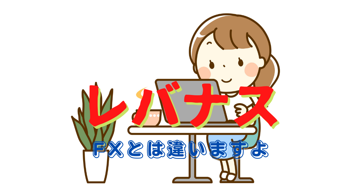 f:id:katsurao:20211003174800p:plain
