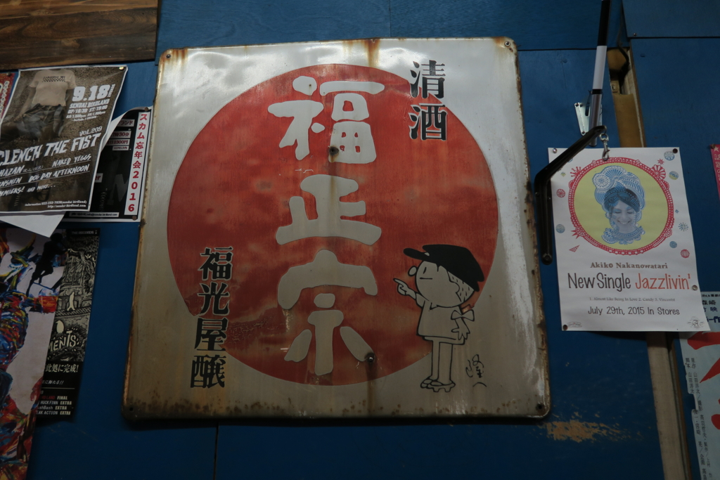 f:id:katsusaka:20170410204132j:plain