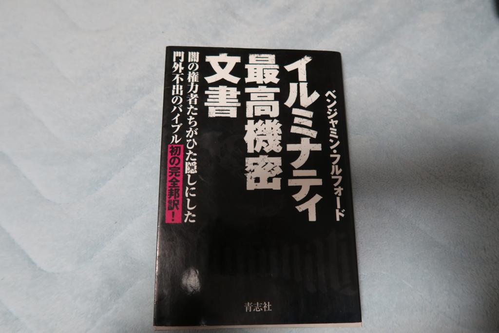 f:id:katsusaka:20170415230920j:plain