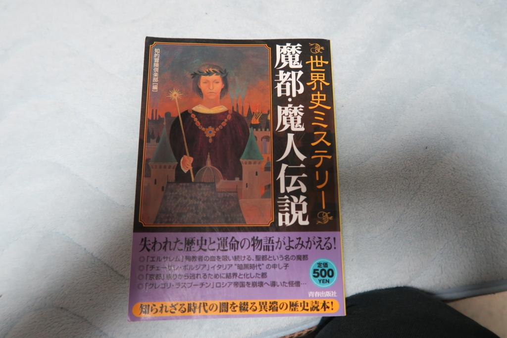 f:id:katsusaka:20170415231416j:plain