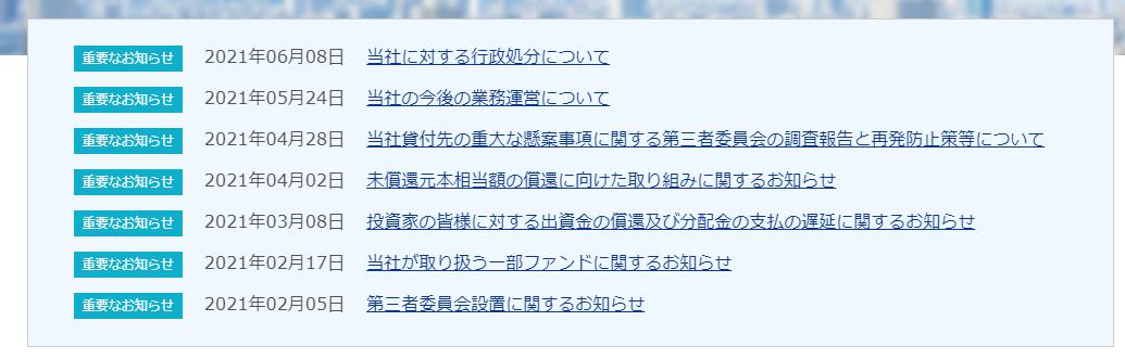 f:id:katsusandokatsu:20210611220416p:plain