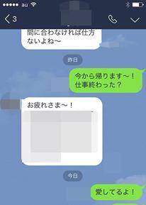 f:id:katsuse_m:20160123085233j:plain