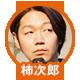 f:id:katsuse_m:20160301160737p:plain