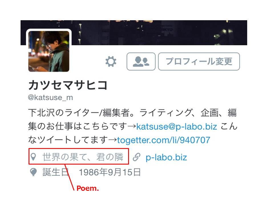 f:id:katsuse_m:20160528140115j:plain