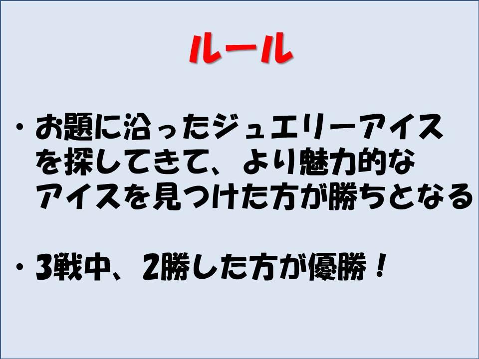 f:id:katsuse_m:20170208044227j:plain