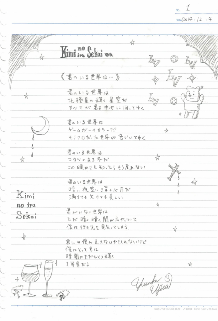 f:id:katsuse_m:20170322183833j:plain