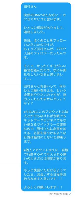 f:id:katsuse_m:20170731180708j:plain