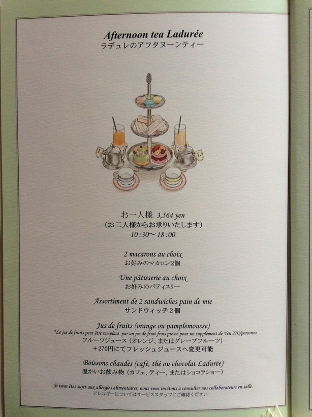 f:id:katsushika-miyah:20170904045739j:plain