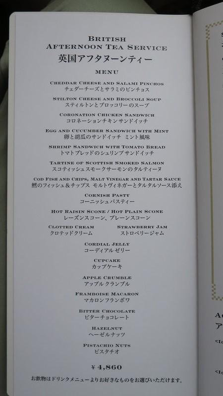 f:id:katsushika-miyah:20170905145339j:plain