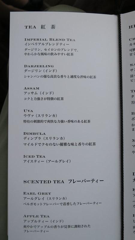 f:id:katsushika-miyah:20170905150547j:plain