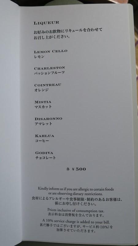 f:id:katsushika-miyah:20170905150819j:plain