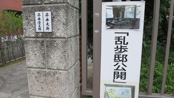 f:id:katsushika-miyah:20170927185326j:plain