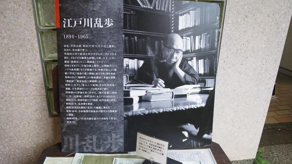 f:id:katsushika-miyah:20170927192256j:plain