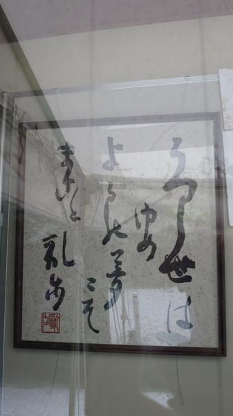 f:id:katsushika-miyah:20170927213509j:plain