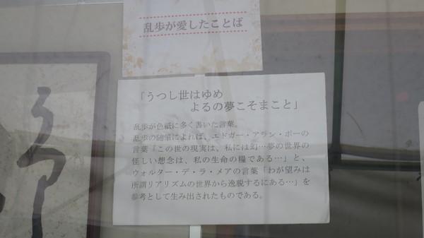f:id:katsushika-miyah:20170927213643j:plain