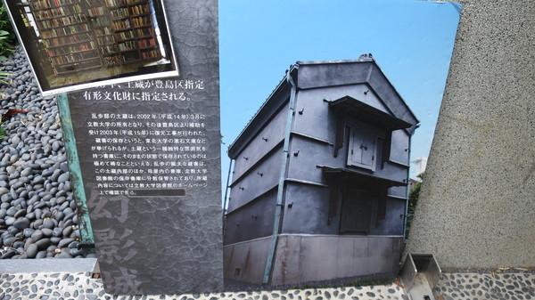 f:id:katsushika-miyah:20170927214621j:plain