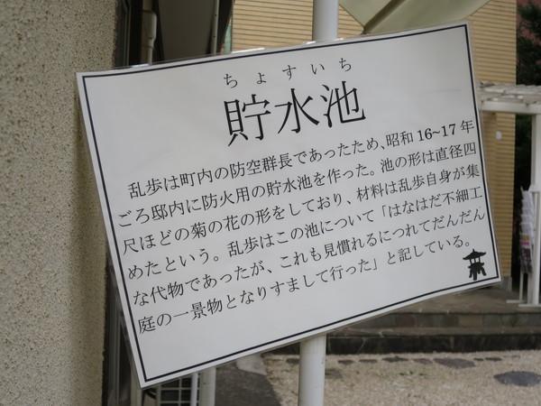 f:id:katsushika-miyah:20170927230028j:plain