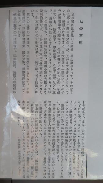 f:id:katsushika-miyah:20170927231704j:plain