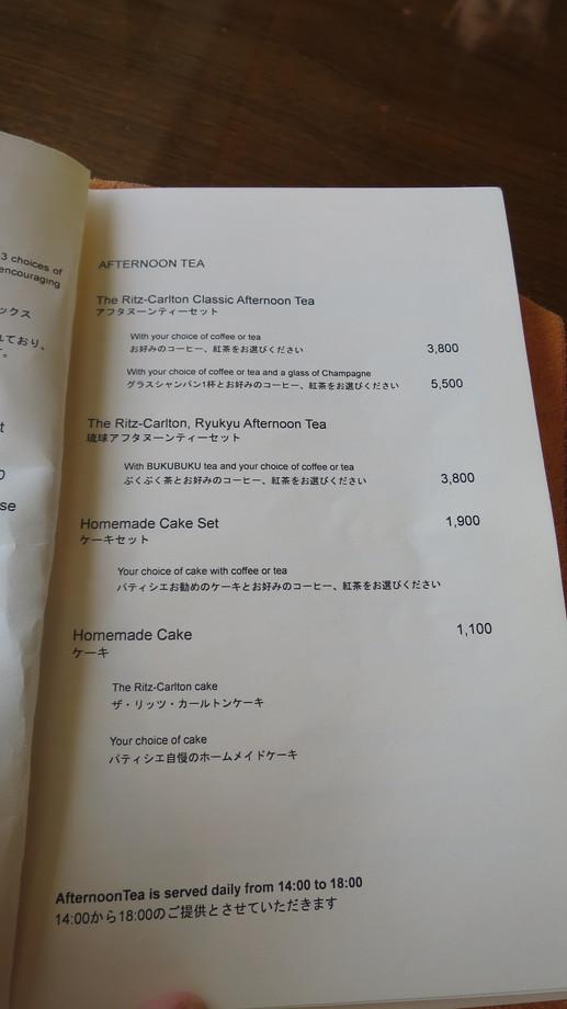 f:id:katsushika-miyah:20171108155920j:plain