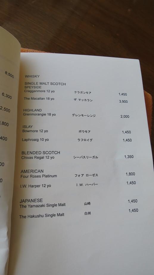 f:id:katsushika-miyah:20171108161349j:plain