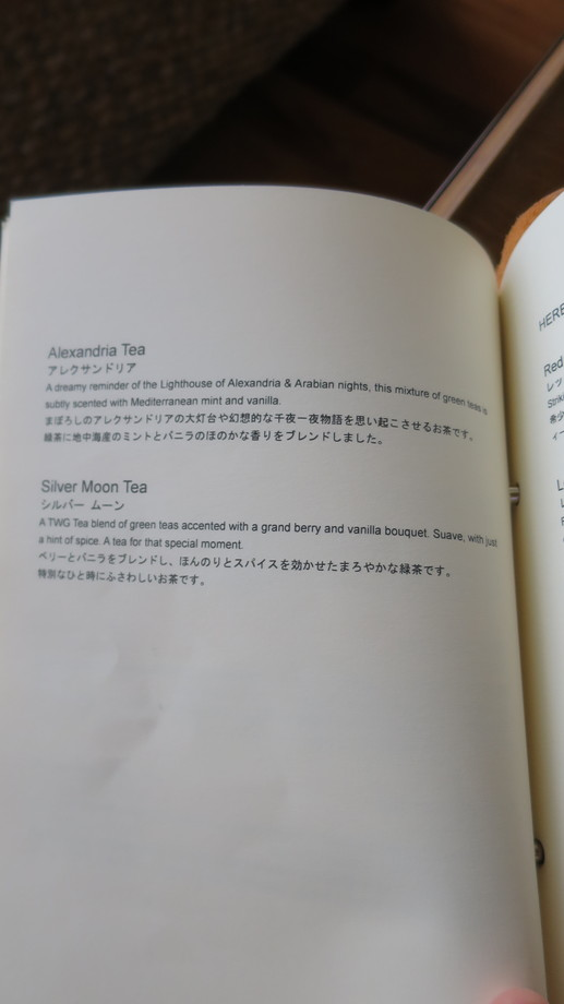 f:id:katsushika-miyah:20171108163954j:plain