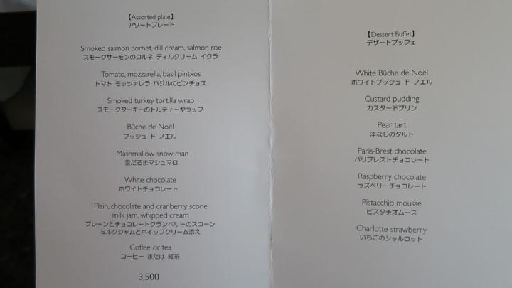 f:id:katsushika-miyah:20171202001951j:plain