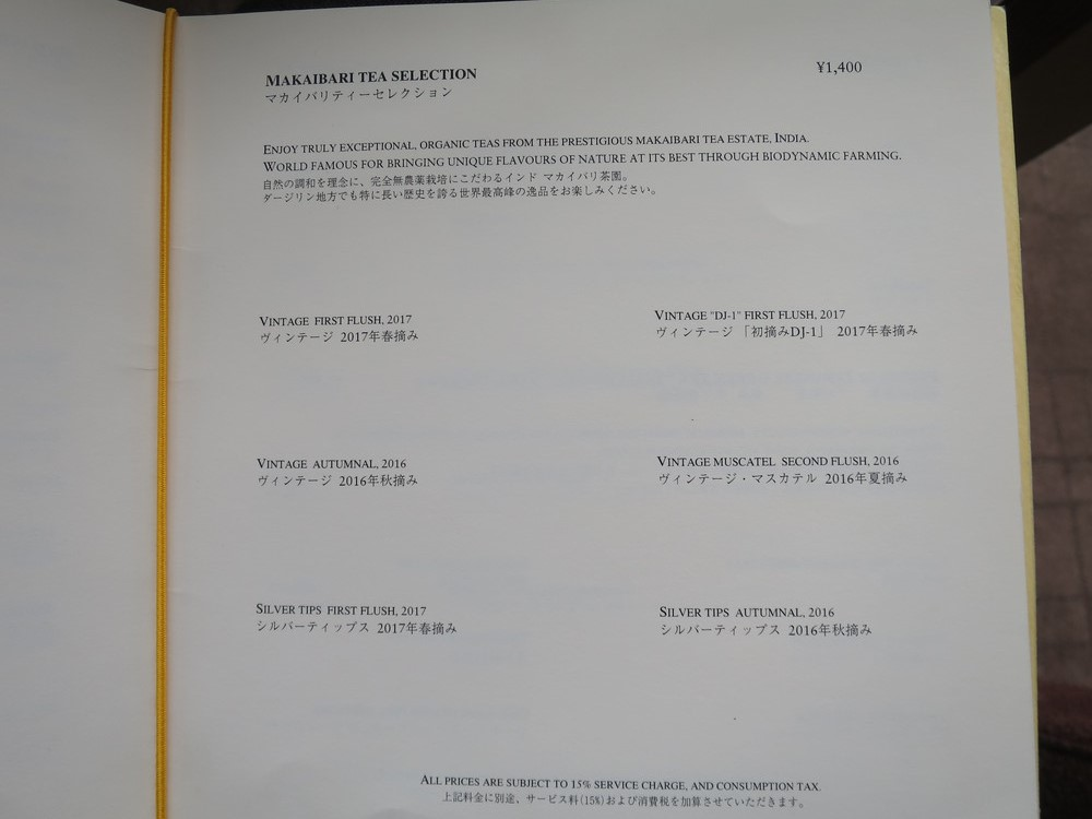 f:id:katsushika-miyah:20180202223908j:plain