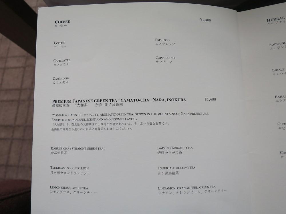 f:id:katsushika-miyah:20180202223938j:plain