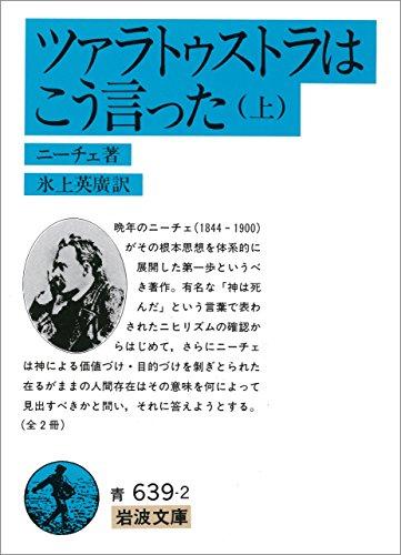 f:id:katsushika-miyah:20180314145219j:plain