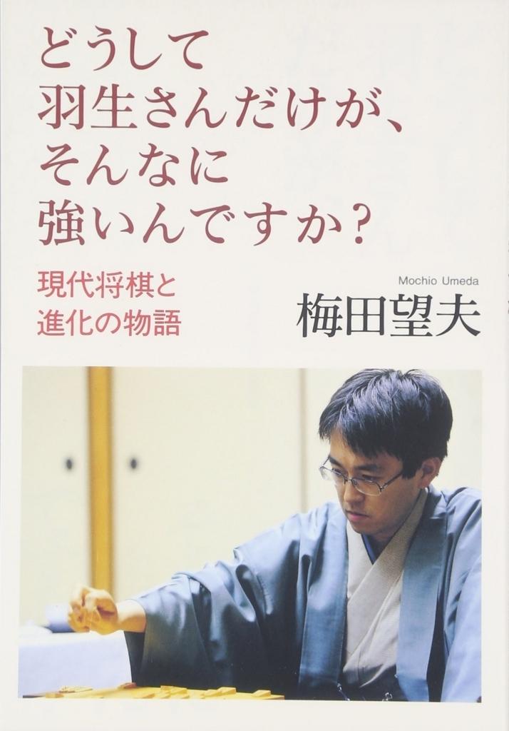 f:id:katsushika-miyah:20180316144845j:plain