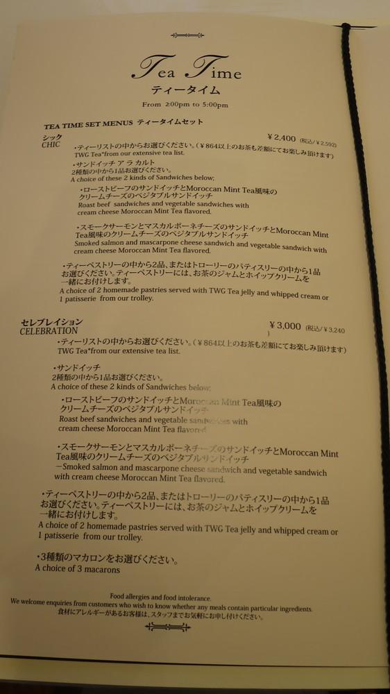 f:id:katsushika-miyah:20180428204335j:plain
