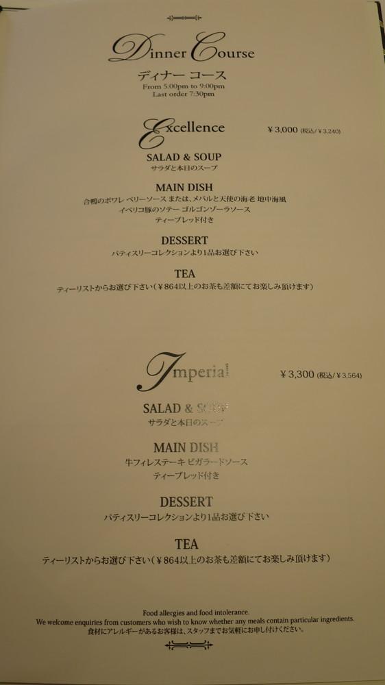 f:id:katsushika-miyah:20180428215556j:plain