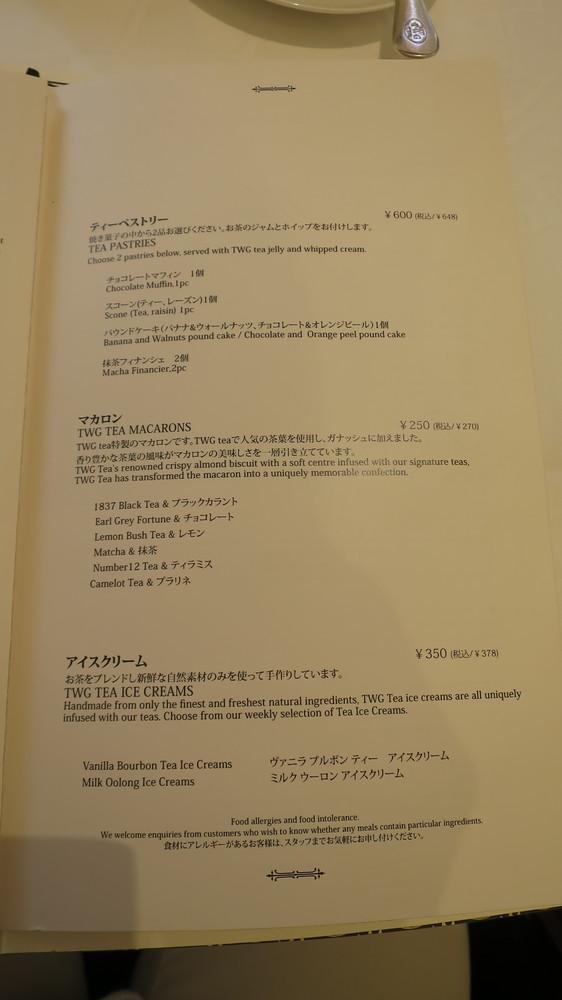 f:id:katsushika-miyah:20180428222521j:plain