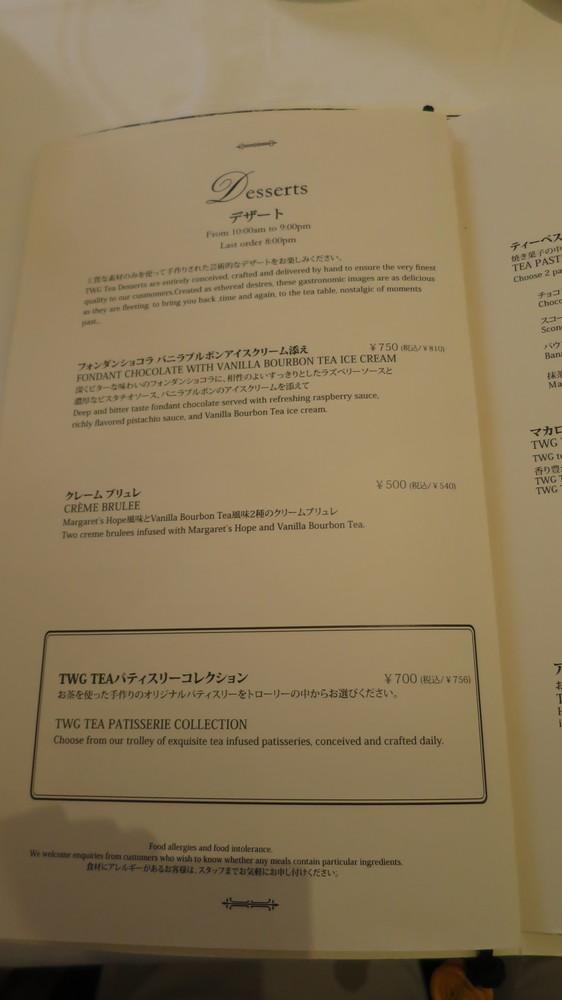 f:id:katsushika-miyah:20180428225001j:plain