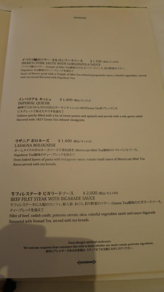 f:id:katsushika-miyah:20180428231739j:plain