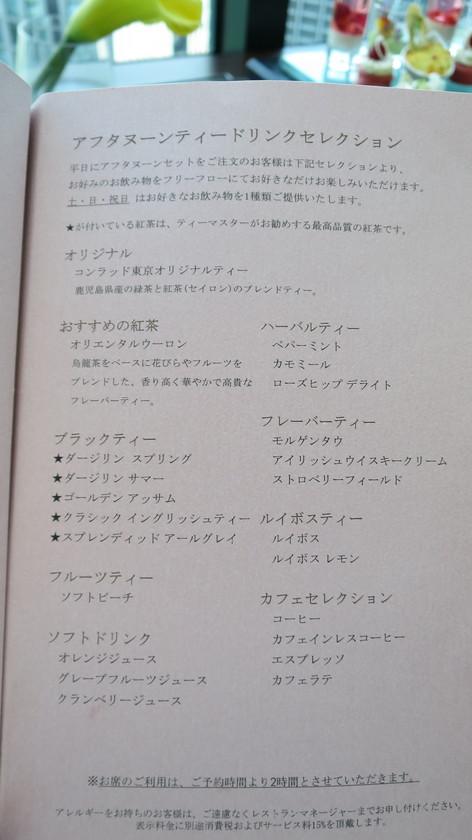 f:id:katsushika-miyah:20180614015726j:plain