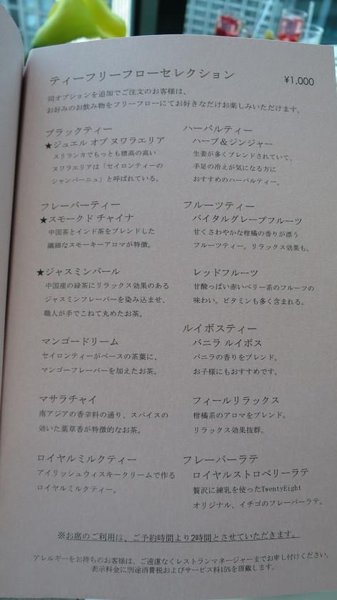 f:id:katsushika-miyah:20180614015955j:plain