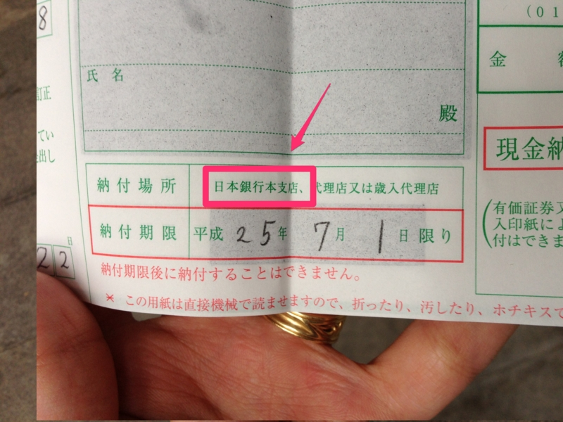 f:id:katsusuke:20130626111734j:image