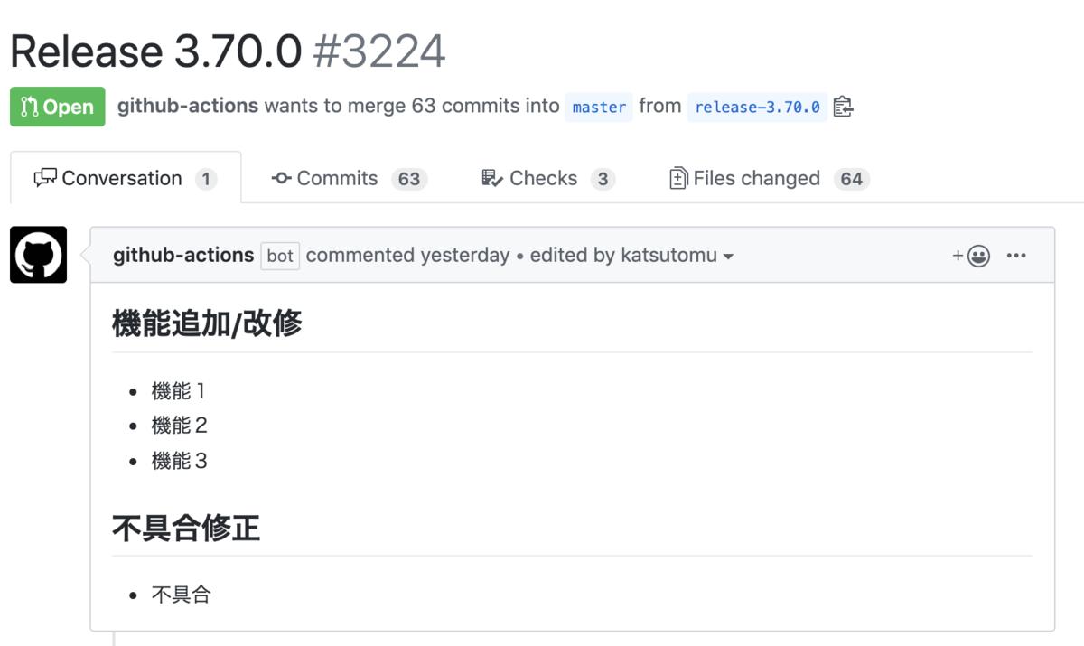 f:id:katsutomu0124:20191206024044p:plain