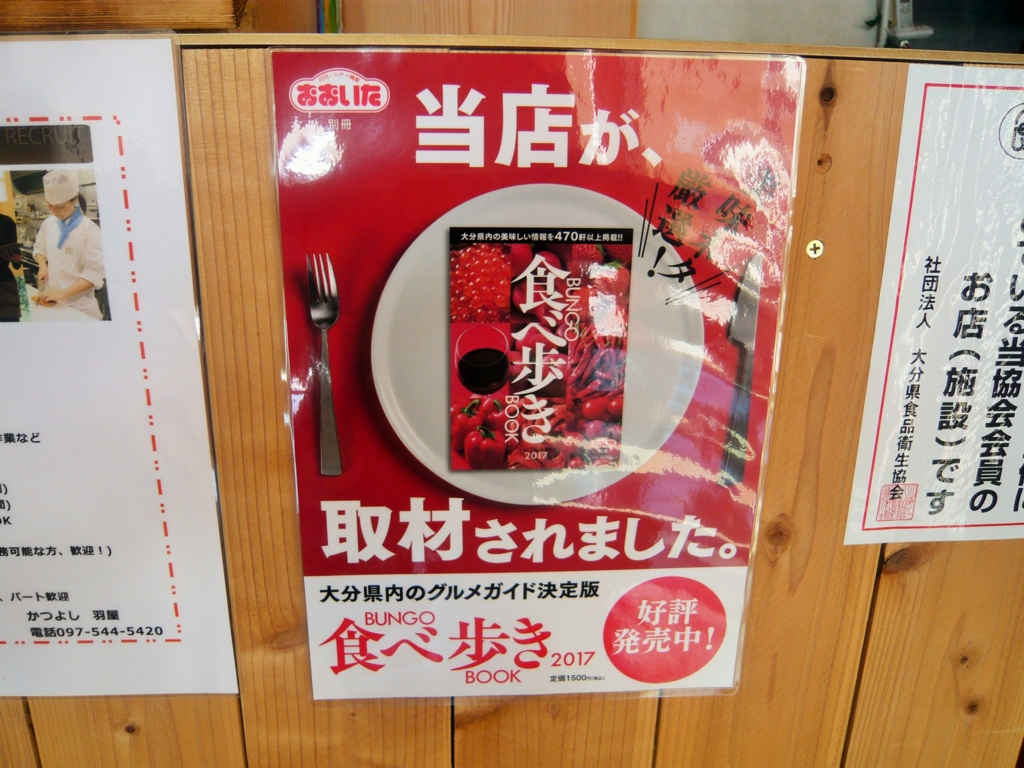 f:id:katsuyoshi-new-dining:20161125161740j:plain