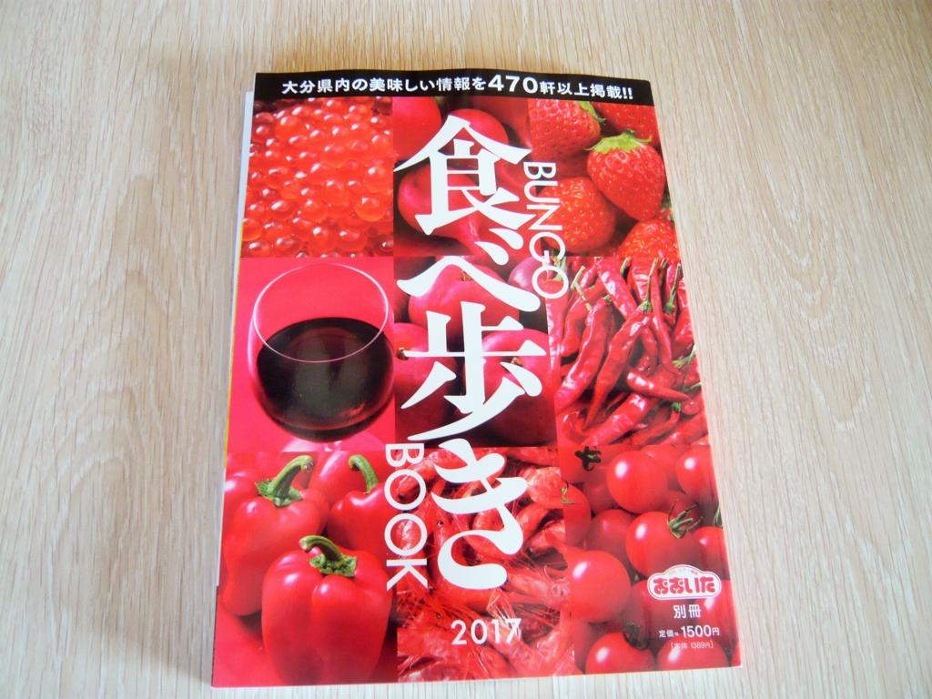 f:id:katsuyoshi-new-dining:20161125161937j:plain