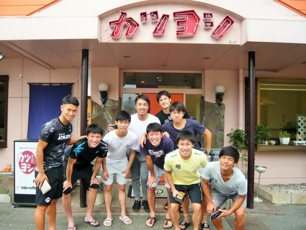f:id:katsuyoshi-new-dining:20170929175709j:plain