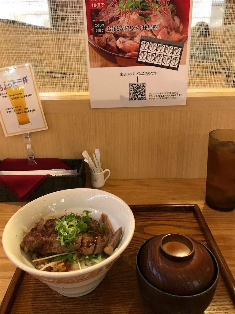 f:id:katsuyoshi517:20180731112336j:image