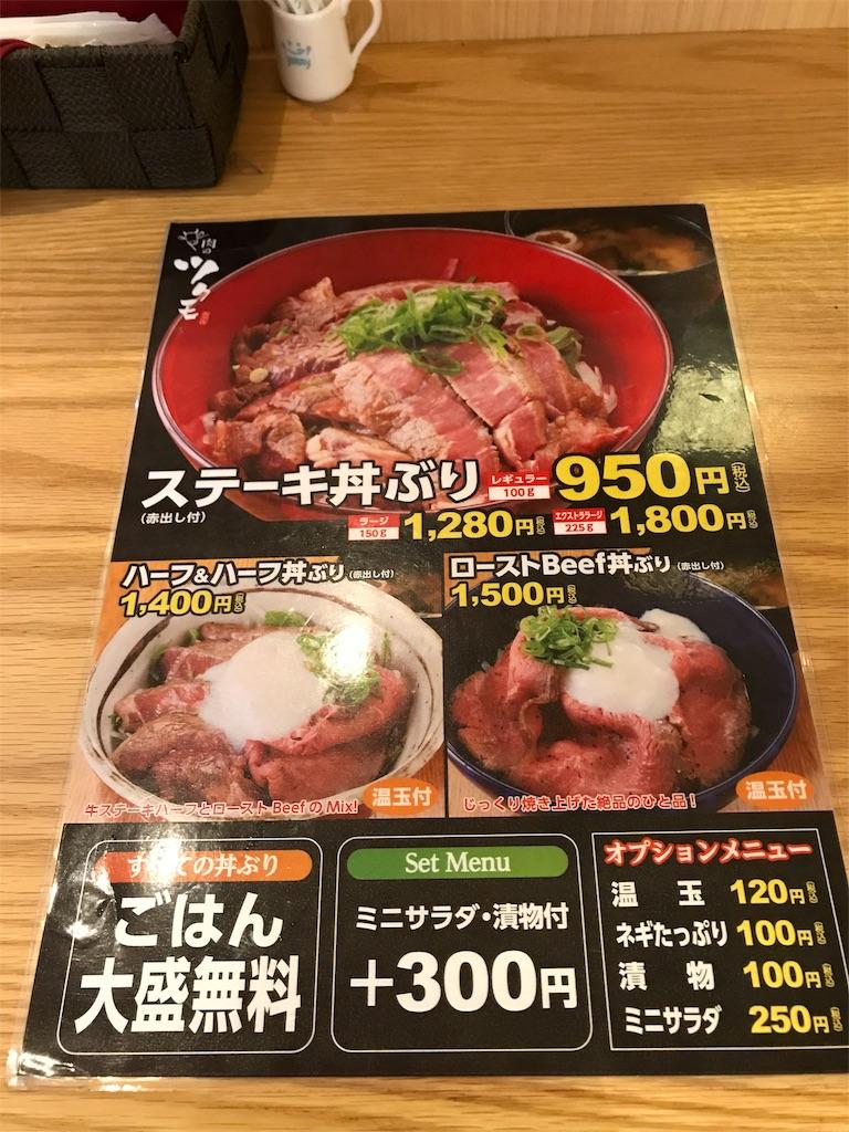 f:id:katsuyoshi517:20180731112341j:image