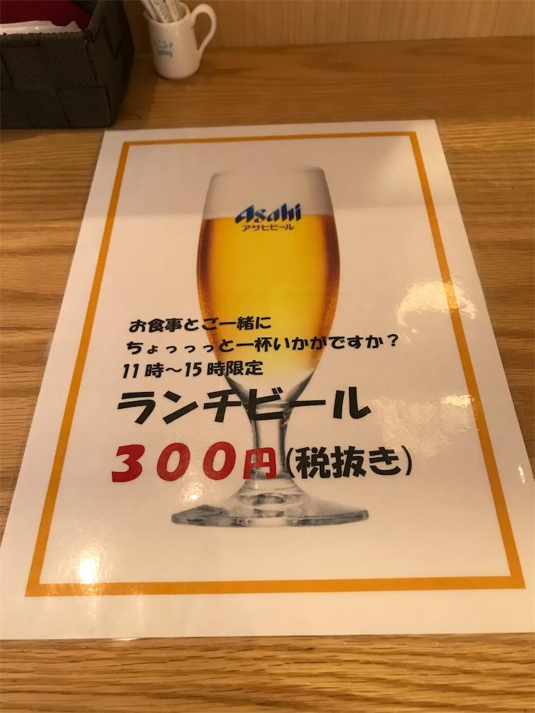 f:id:katsuyoshi517:20180731112344j:image