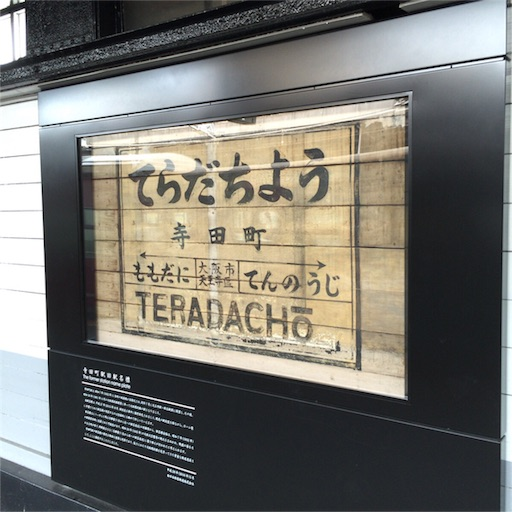 f:id:katsuyuki146:20160801220353j:image