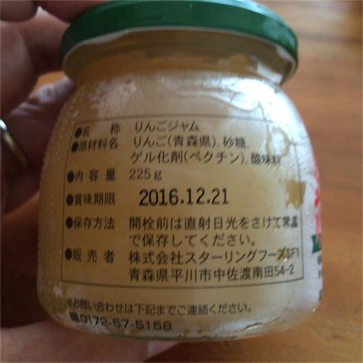 f:id:katsuyuki146:20160816220738j:image